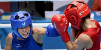 Asian Boxing Championship